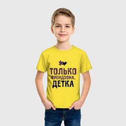 Футболка хлопковая детская Только френдзона цвета желтый — фото 2