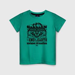 Футболка хлопковая детская Сахалин - остров мечты цвета зеленый — фото 1