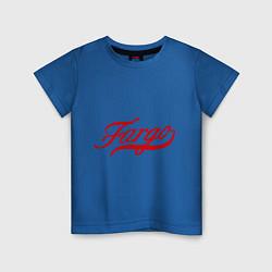 Футболка хлопковая детская Fargo цвета синий — фото 1