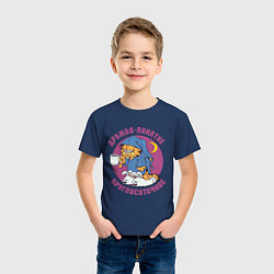 Футболка хлопковая детская Дружба- понятие круглосуточное цвета тёмно-синий — фото 2