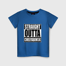 Футболка хлопковая детская Straight Outta Chelyabinsk цвета синий — фото 1