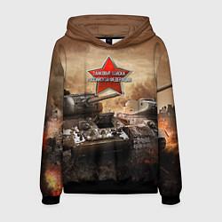 Толстовка-худи мужская Танковые войска РФ цвета 3D-черный — фото 1
