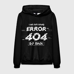 Толстовка-худи мужская ERROR 404 цвета 3D-черный — фото 1
