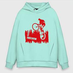 Толстовка оверсайз мужская Велосипед цвета мятный — фото 1