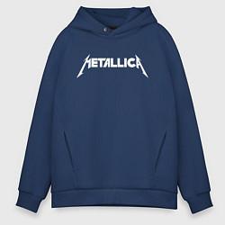 Толстовка оверсайз мужская Metallica цвета тёмно-синий — фото 1