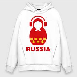 Толстовка оверсайз мужская Russia dj цвета белый — фото 1