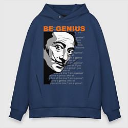 Толстовка оверсайз мужская Dali: Be Genius цвета тёмно-синий — фото 1