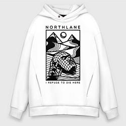 Толстовка оверсайз мужская Northlane: I Refuse to die here цвета белый — фото 1