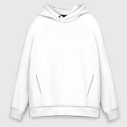 Толстовка оверсайз мужская ЦОЙ - КИНО цвета белый — фото 1