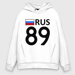 Толстовка оверсайз мужская RUS 89 цвета белый — фото 1