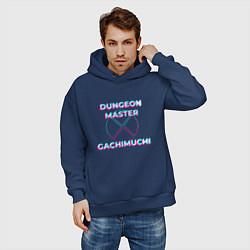 Толстовка оверсайз мужская Гачи Dungeon Master Glitch цвета тёмно-синий — фото 2