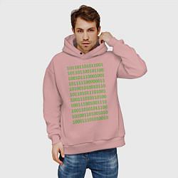 Толстовка оверсайз мужская Двоичный код цвета пыльно-розовый — фото 2