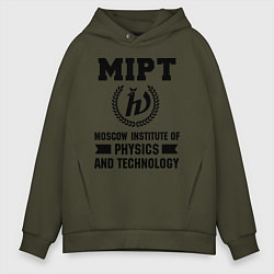 Толстовка оверсайз мужская MIPT Institute цвета хаки — фото 1