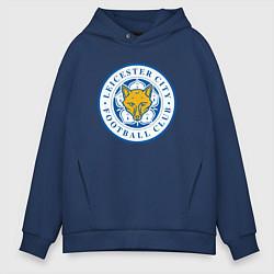 Толстовка оверсайз мужская Leicester City FC цвета тёмно-синий — фото 1