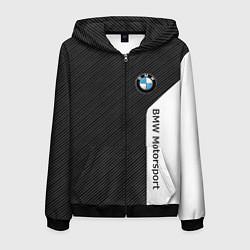 Толстовка 3D на молнии мужская BMW Motorsport: Black Carbon цвета 3D-черный — фото 1