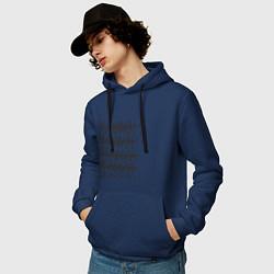 Толстовка-худи хлопковая мужская Paparoach Gaps цвета тёмно-синий — фото 2