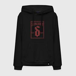 Толстовка-худи хлопковая мужская Shinedown est 2001 цвета черный — фото 1