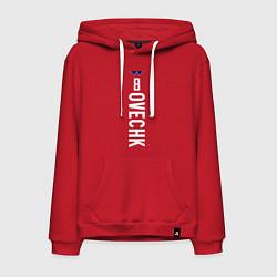 Толстовка-худи хлопковая мужская Washington Capitals: Alexander Ovechkin цвета красный — фото 1
