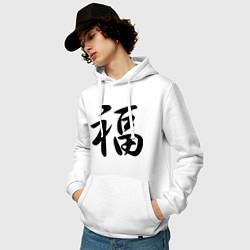 Толстовка-худи хлопковая мужская Иероглиф удача цвета белый — фото 2