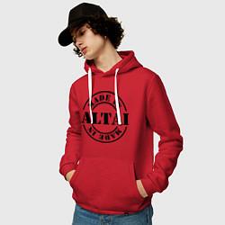 Толстовка-худи хлопковая мужская Made in Altai цвета красный — фото 2