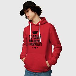 Толстовка-худи хлопковая мужская Гордый владелец Chevrolet цвета красный — фото 2