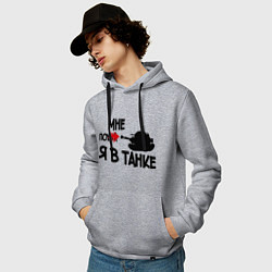 Толстовка-худи хлопковая мужская Я в танке цвета меланж — фото 2