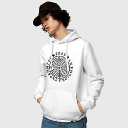 Толстовка-худи хлопковая мужская Рунический круг цвета белый — фото 2