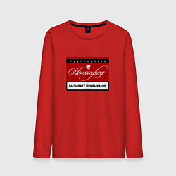 Лонгслив хлопковый мужской Ленинград: вызывает привыкание цвета красный — фото 1