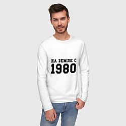 Лонгслив хлопковый мужской На Земле с 1980 цвета белый — фото 2