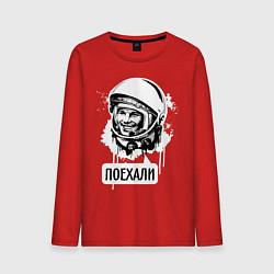 Мужской лонгслив Гагарин: поехали