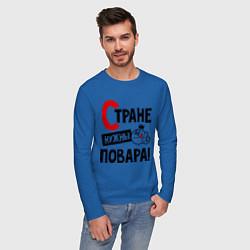 Лонгслив хлопковый мужской Стране нужны повара! цвета синий — фото 2