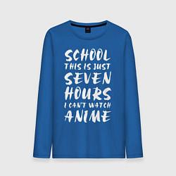 Лонгслив хлопковый мужской School this is цвета синий — фото 1