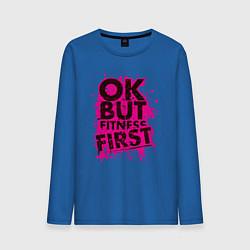 Лонгслив хлопковый мужской Fitness First цвета синий — фото 1