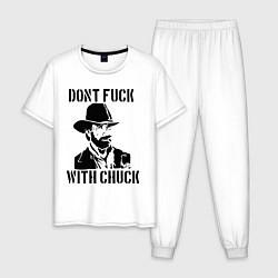 Пижама хлопковая мужская Dont Fuck With Chuck цвета белый — фото 1