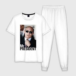Пижама хлопковая мужская Mr.President цвета белый — фото 1