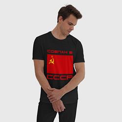 Пижама хлопковая мужская Сделан в СССР цвета черный — фото 2