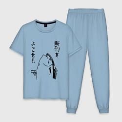 Пижама хлопковая мужская Fishgun цвета мягкое небо — фото 1