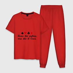 Пижама хлопковая мужская Знал бы ривер цвета красный — фото 1