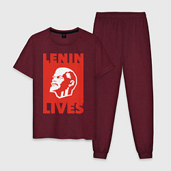 Пижама хлопковая мужская Lenin Lives цвета меланж-бордовый — фото 1