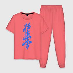 Пижама хлопковая мужская Киокушинкай: иероглиф цвета коралловый — фото 1