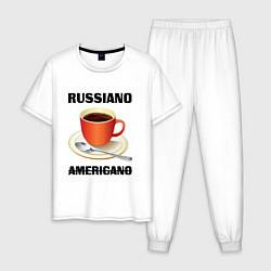 Пижама хлопковая мужская Russiano is not americano цвета белый — фото 1