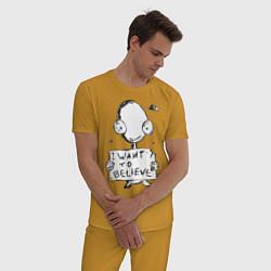 Пижама хлопковая мужская I want to believe цвета горчичный — фото 2