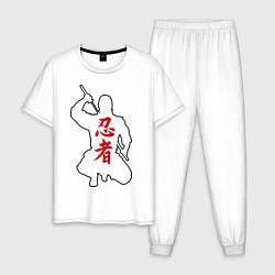 Пижама хлопковая мужская Ниндзя цвета белый — фото 1
