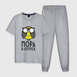 Пижама хлопковая мужская Сова: пора в отпуск! цвета меланж — фото 1