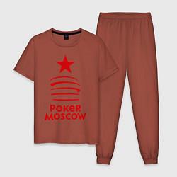 Пижама хлопковая мужская Poker Moscow цвета кирпичный — фото 1