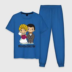 Пижама хлопковая мужская Love is молодожены цвета синий — фото 1