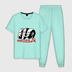 Пижама хлопковая мужская Навстречу будущему СССР цвета мятный — фото 1