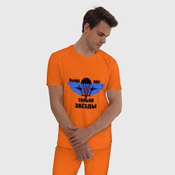 Пижама хлопковая мужская Выше нас только звезды цвета оранжевый — фото 2
