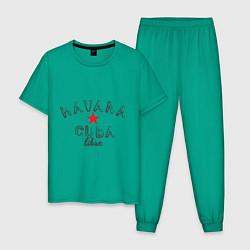 Пижама хлопковая мужская Havana Cuba цвета зеленый — фото 1