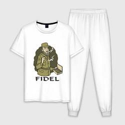 Пижама хлопковая мужская Fidel Castro цвета белый — фото 1